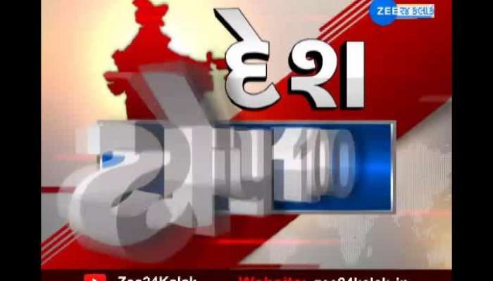 top 10 news of india and world on 26 August 2020