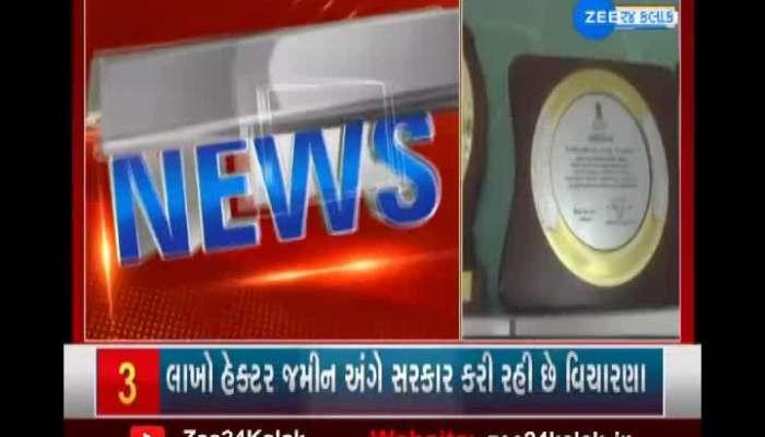 Sabarkantha district teacher enhances Gujarat's pride