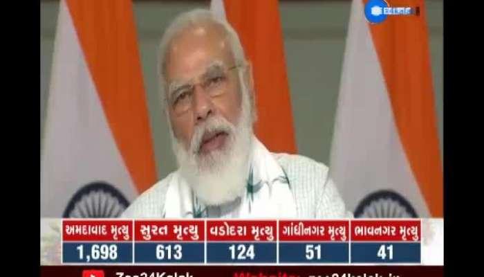 PM Narendra Modi address at Atmanirbhar Bharat Defence Industry Outreach Webinar