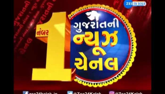 Allegation of corruption in purchase of Rs 2.5 crore steel in Vadodara