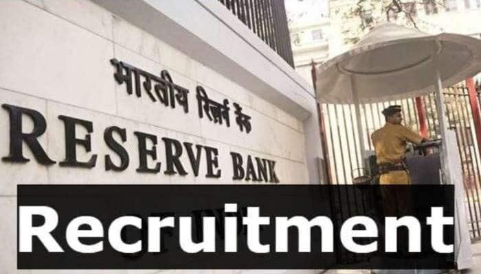 RBI Recruitment 2020: રિઝર્વ બેન્કમાં નોકરીની શાનદાર તક, જાણો કઈ રીતે કરશો અરજી
