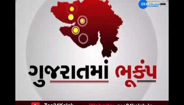 Kutch 5 tremors felt in 24 hours