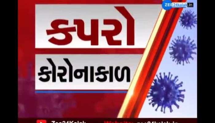 BJP MLA Madhu Srivastava's video goes viral