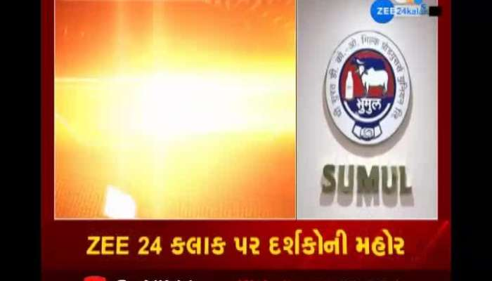 Voting For President And Vice President Of Sumul Dairy In Surat