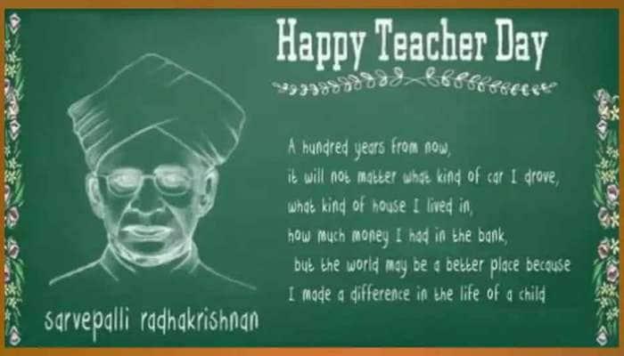 Teacher's Day 2020 : જાણો વિશ્વના કયા દેશમાં ક્યારે ઉજવાય છે શિક્ષક દિવસ...