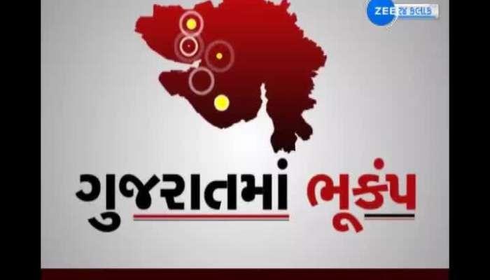 2 more tremors felt in Jamnagar