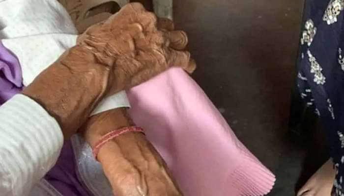 દિલ્હી: 86 વર્ષની વૃધ્ધા સાથે બળાત્કાર, લિફ્ટ આપવાના બહાને જંગલમાં લઇ ગયો હવસખોર