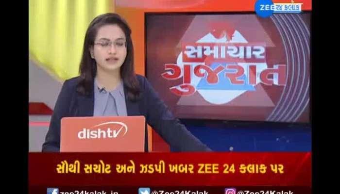 Three Days Rain Forecast In Gujarat From Today