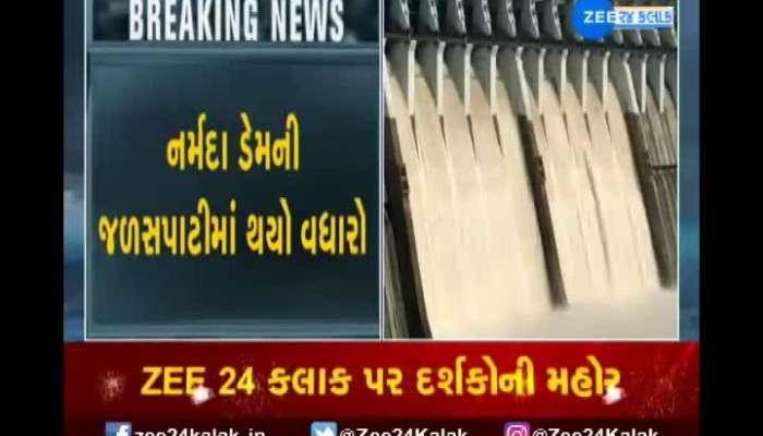 Increased Water Level Of Narmada Dam