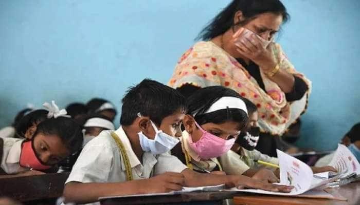 ગુજરાતમાં શાળાઓ ક્યારે ખૂલશે? વાલીઓને સતાવતા પ્રશ્નનો આખરે સરકારે આપ્યો જવાબ