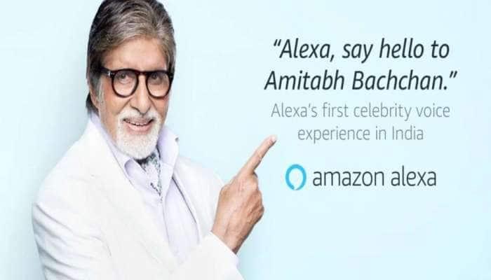 બોલીવુડના 'શહેનશાહ' Amitabh Bachchan નો અવાજ હવે ગૂંજશે Alexa પર