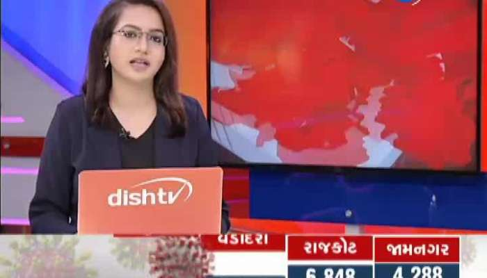 Samachar Gujarat: Watch 15 September All Important News Of The State
