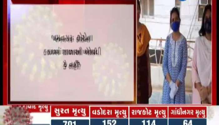 ZEE 24 Kalak Special Conversation With The Parents Of Jamnagar On When Will The Schools Open