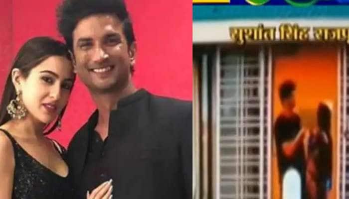 Sushant Singh Rajput નો ફાર્મ હાઉસ પર સારા અલી ખાન સાથેનો 'સિક્રેટ' VIDEO, બની શકે છે મોટો પુરાવો