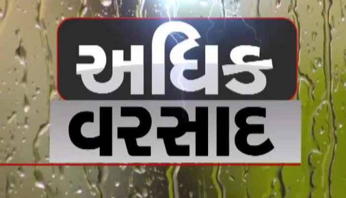 See The Morning News On ZEE 24 Kalak
