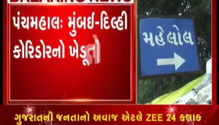 Panchmahal: Farmers protest Mumbai-Delhi corridor