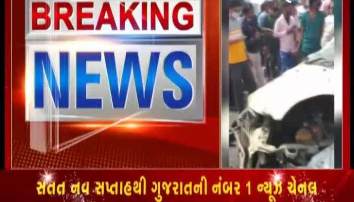 Accident Between Car And Activa In Ahmedabad