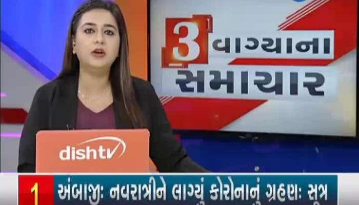 Accused Dies At Vejalpur Police Station In Ahmedabad