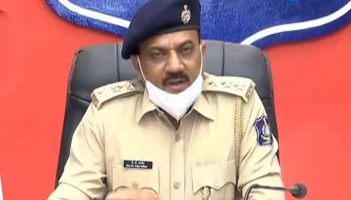 Police Investigation Of Rajkot Remdesivir Injection Black Market