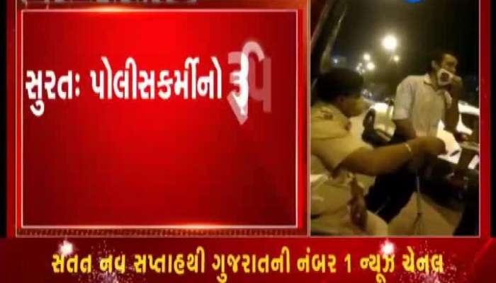Video Viral Of Surat Policeman Taking Money