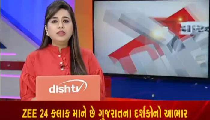 See The Morning Important News On ZEE 24 Kalak