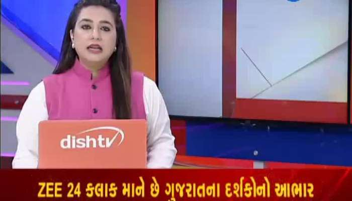Watch 06 October Morning Important News Of The State