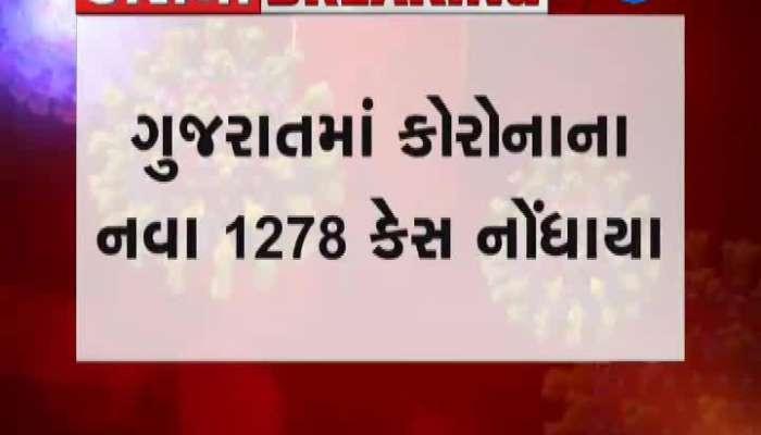 Corona cases in Gujarat