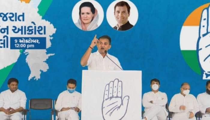 દેશના PM પ્રધાનમંત્રી નહી પરંતુ પરિધાનમંત્રી બની ચુક્યા છે,  કોંગ્રેસે વર્ચ્યુઅલ રેલી દ્વારા પ્રચારની શરૂઆત કરી