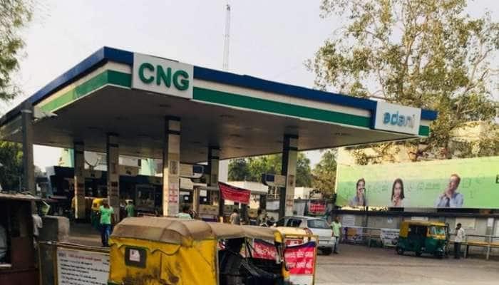 3 રાજ્યોમાં અદાણી ગેસએ ઘટાડ્યા CNG અને PNG ના ભાવ