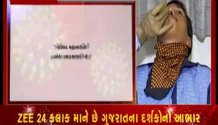 ZEE 24 Kalak Special Interview With Doctor On Side Effects Of Corona Epidemic