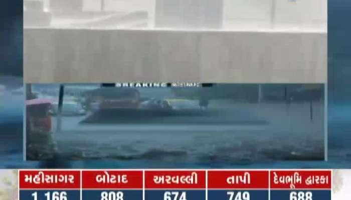 Rain In Many Talukas Of Bhavnagar