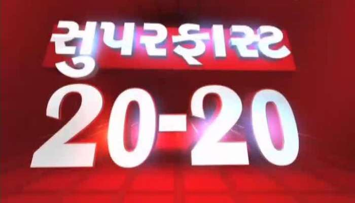 Superfast 20-20 Today 18 October 2020