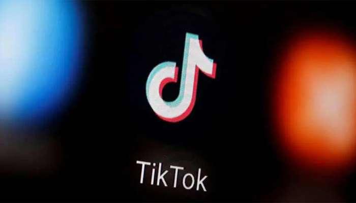 ચીનની ભયંકર દહેશત: માત્ર 10 દિવસમાં પાકિસ્તાનમાં TikTok પરના પ્રતિબંધનું સૂરસૂરિયું