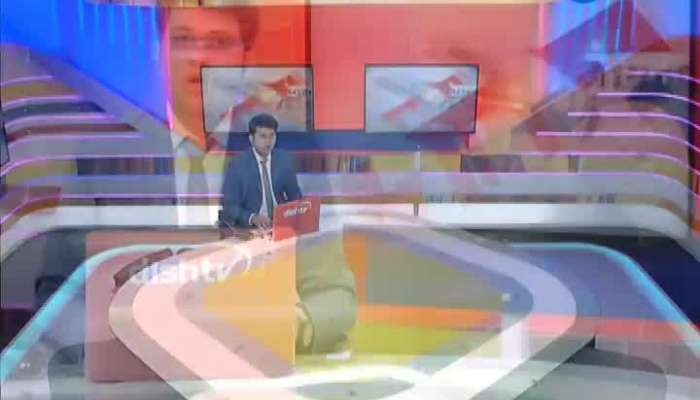 Watch 20 October Morning Important News Of The State