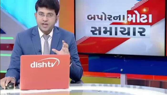 Big Revelation In Vadodara Aavas Yojana