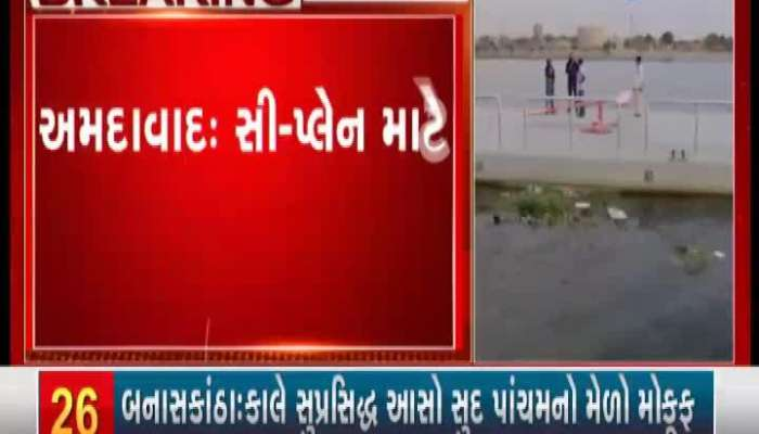 Preparations For Sea Plane On Riverfront In Ahmedabad