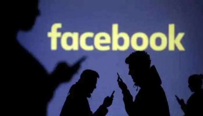 ફેસબુક થકી નોકરીની ઓફર કરવામાં આવે તો થઇ જજો સાવધાન!