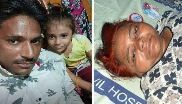 રાજકોટ : ઈમરાનના ગુસ્સાએ આખો પરિવાર વિખેર્યો, આગમાં જીવતા ભૂંજાયેલા 3 ના આજે મોત થયા
