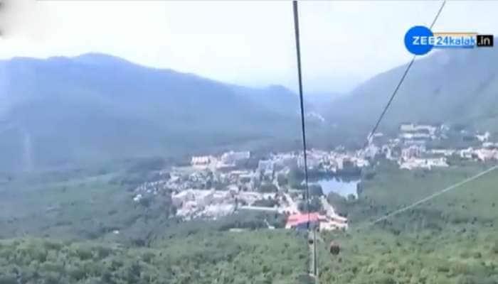એશિયાના સૌથી મોટા રોપ-વેમાંથી આવુ દેખાય છે ઘનઘોર જંગલ, Exclusive video