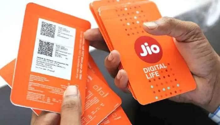 Reliance Jio ની નવી ઓફર, ગ્રાહકોને થશે ફાયદો