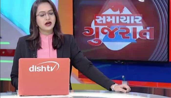 Samachar Gujarat: All Important News Of State