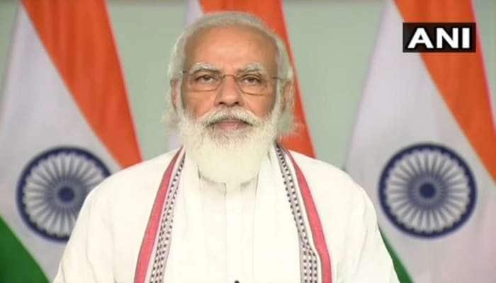 PM મોદી બોલ્યા- ભ્રષ્ટાચારનો વંશવાદ આજનો સૌથી મોટો પડકાર, તેના પર પ્રહાર કરવો પડશે