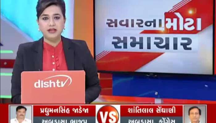Big revelation about throwing slippers at Deputy Chief Minister Nitin Patel