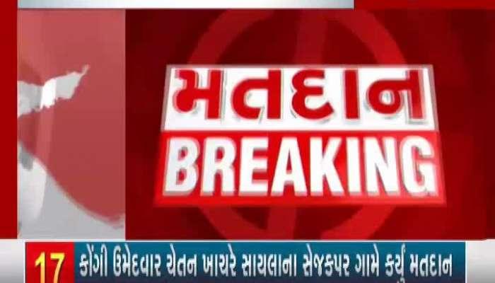 Polling In Gujarat Vidhan Sabha by Election Seat