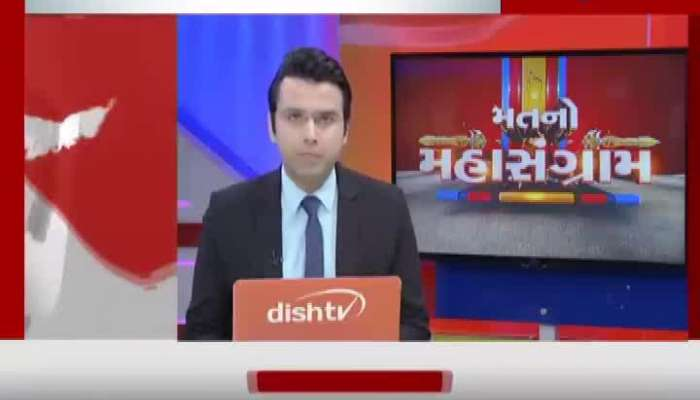 DEBATE With BJP And Political Analyst On by-election