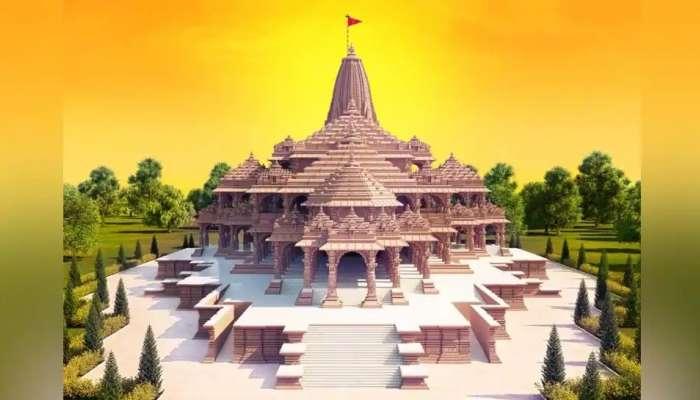 રામ મંદિર પરિસરના નિર્માણમાં તમે પણ બની શકો છો ભાગીદાર, ટ્રસ્ટને મોકલો સૂચનો