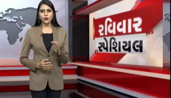 Sunday Special: PM Modi Give Diwali Gift To Gujarat