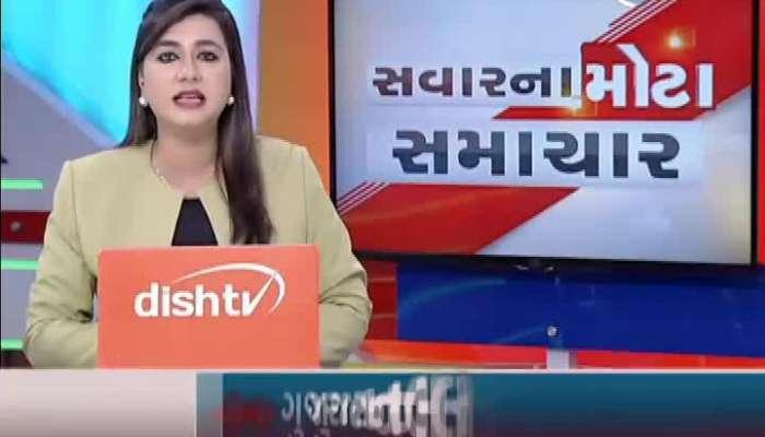 Sensex Reached A Historic High