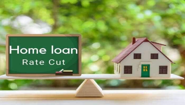 Home Loan લેવા માટે આ છે યોગ્ય સમય, HDFC સહિત કેટલીક બેંકોએ ઘટાડ્યો વ્યાજ દર