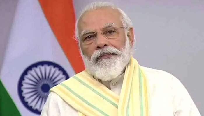 Bihar Election result: NDAની ભવ્ય જીત બાદ PM મોદીએ કહ્યું- 'બિહારે દુનિયાને લોકતંત્રનો પહેલો પાઠ ભણાવ્યો'